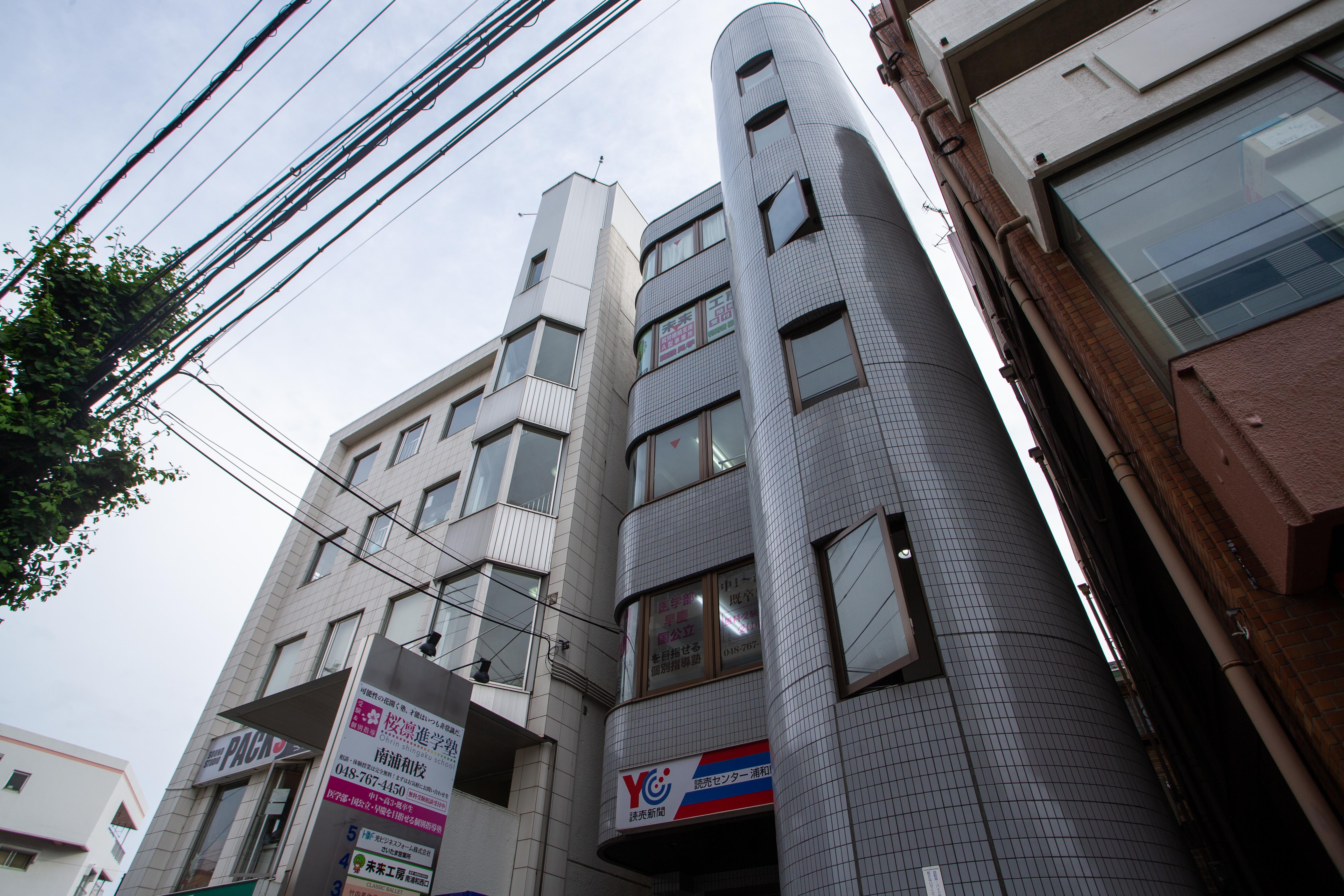 桜凛進学塾 南浦和校 校舎画像4