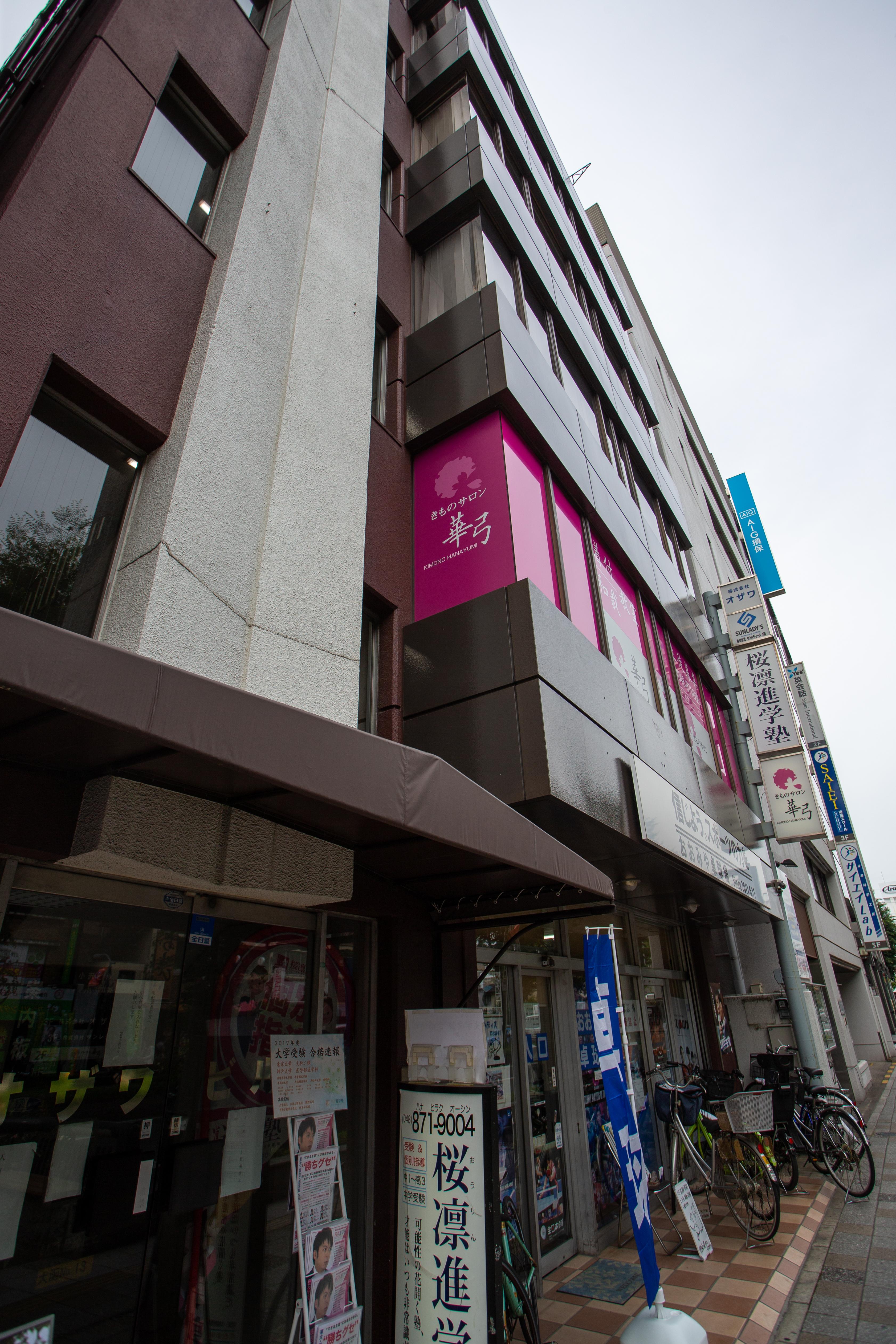 桜凛進学塾 大宮本校 校舎画像4