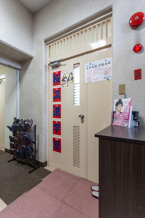 桜凛進学塾 大宮本校 校舎画像3