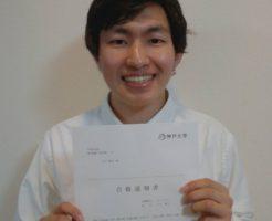 桜凛進学塾 合格実績